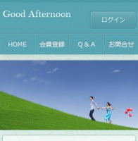 Good Afternoon スマホトップ