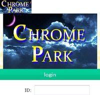 クロームパーク(CHROME PARK) スマホ画像