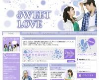 SWEET LOVE PCトップ