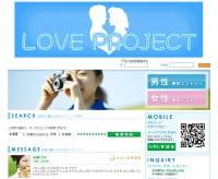 LOVEプロジェクト PCトップ