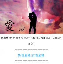 愛 トップ画像