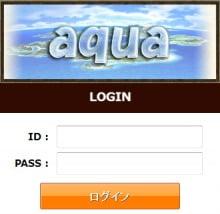 aqua トップ