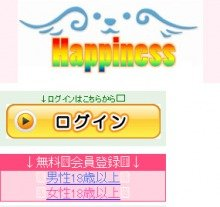 HAPPINES(ハピネス) トップ