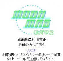 モバマス(MOBA MAS) トップ