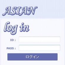 Asian(アジアン) スマホトップ