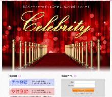 Celebrity(セレブリティ) PCトップ