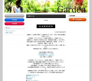 Garden PCトップ