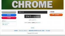CHROME PCトップ