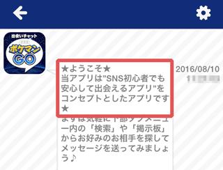 ボキまんKO運営からのメッセージ