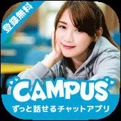 CAMPUS(カジュアル)のアイコン画像