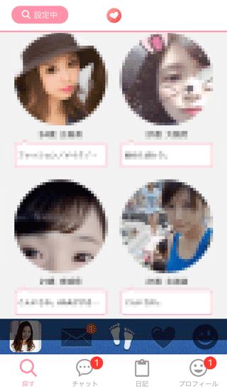 chatlifeのユーザー検索結果キャプチャ