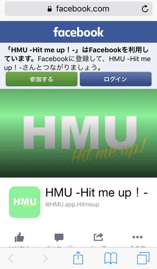 HMUのデベロッパのWEBサイトキャプチャ