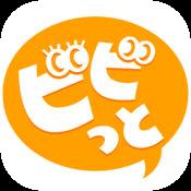 ビビっと(ViVi.)のアイコン画像