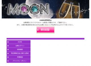 MOONのPCトップ画像