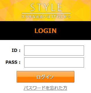 STYLE(スタイル)のスマホトップ画像