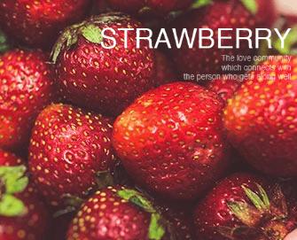 STRAWBERRYのスマホトップ画像