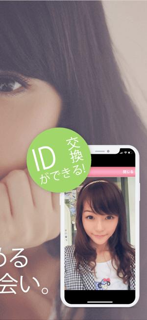 MALINEのiPhoneスクリーンショット2