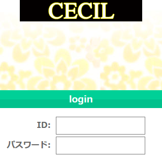 CECILの登録前トップ画像