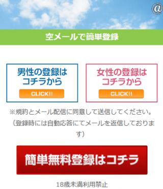 @の登録前トップ画像