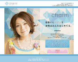 charmのPC登録前トップ画像