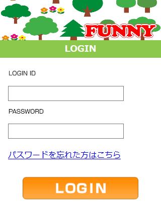 funnyの登録前スマホトップ画像