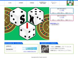 SIXのPC登録前トップ画像