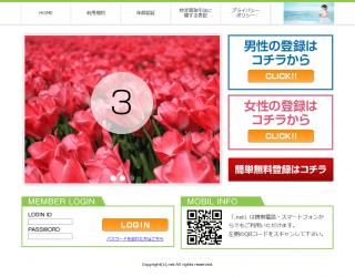 .netのPC登録前トップ画像