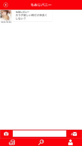 ソクデキのサクラからの受信メッセージ詳細1