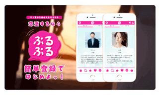 ぷるぷるのアプリ説明画像