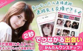 App Store内のタイムフィードの画像アプリ説明1