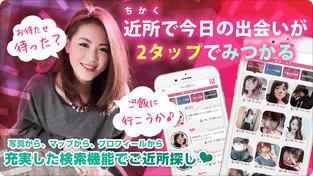 App Store内のタイムフィードの画像アプリ説明3