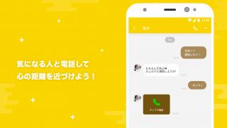 レモンのGoogle Play内アプリ説明スクリーンショット3