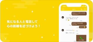 レモンのApp Store内アプリ説明スクリーンショット3