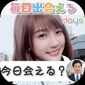 出会い系daysのiPhoneアプリ版アイコン