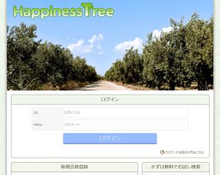Happiness TreeのPC登録前トップページ
