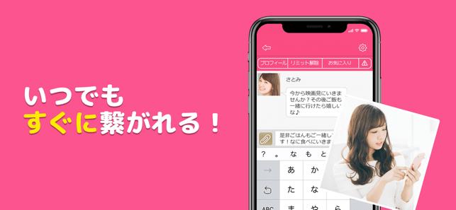 バクアイのApp Store版アプリスクリーンショット
