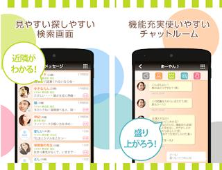 karamo(カラモ)のGoogle Play上アプリ説明スクリーンショット2