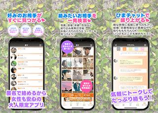 karamo(カラモ)のApp Store上アプリ説明スクリーンショット2