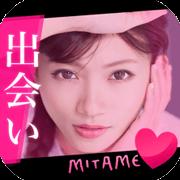 MITAMEのiPhone版アプリアイコン