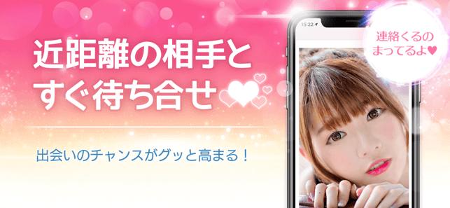 ギリギリトークのApp Store内アプリスクリーンショット5