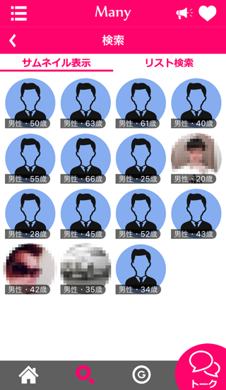 manyの男性ユーザー検索結果