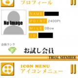 bachel0r.jpの登録後トップページ