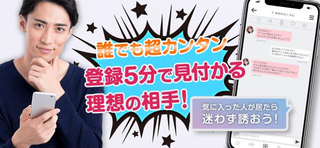 アンジーのApp Store版アプリスクリーンショット3