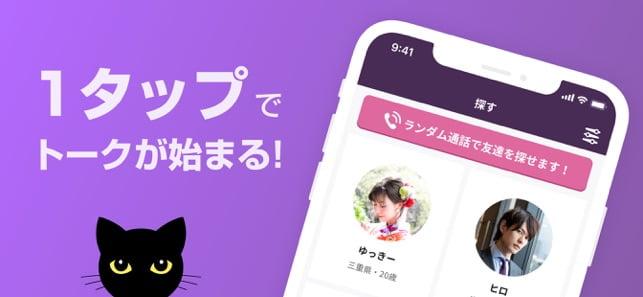 アノニムのアプリスクリーンショット1