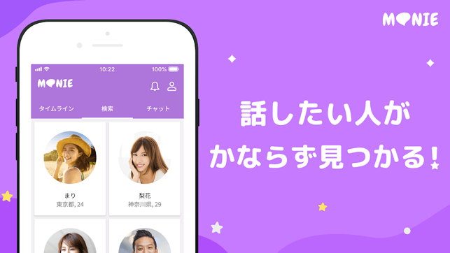 MONIEのGoogle Play版アプリスクリーンショット3