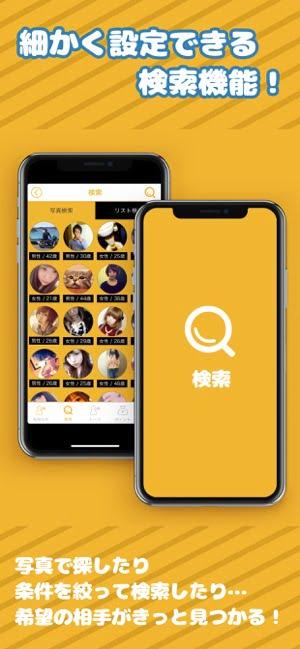 にゃんこトークのアプリ説明スクリーンショット2