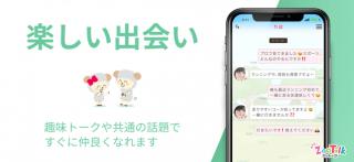 ZooTalkのApp Storeアプリスクリーンショット2