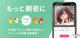 ZooTalkのApp Storeアプリスクリーンショット3