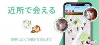 ZooTalkのApp Storeアプリスクリーンショット4