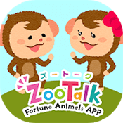 ZooTalkのアンドロイド版アプリアイコン